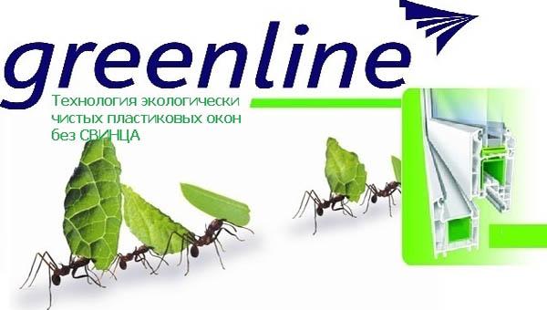 Экологичные и безопасные окна ПВХ: Greenline — технология нового поколения